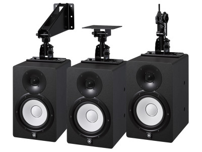 Yamaha Introduces HS-I Powered Studio Monitors with Mounting Points For Installation Applications