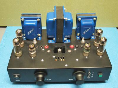 Poddwatt Series II Stereo Integrated Valve Amplifier