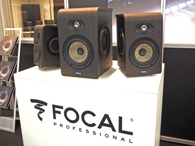 Focal Professional Introduces Shape Monitor Series