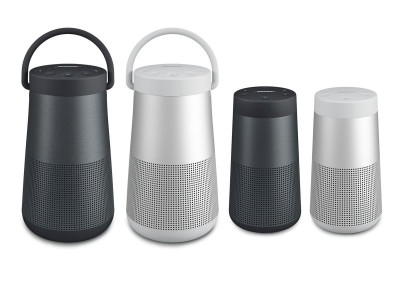 Bose Soundlink Revolve New Reference Design for Portable Bluetooth Speakers