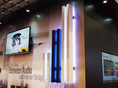 Yamaha Debuts VXL1 Smart Column Loudspeakers at InfoComm 2017