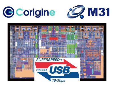 Corigine Unveils First Certified SuperSpeed+ USB 3.1 Gen 2 IP with M31 28nm PHY