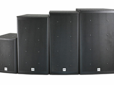 Peavey Architectural Acoustics Ships Elements Composite Weatherproof Loudspeaker Enclosures