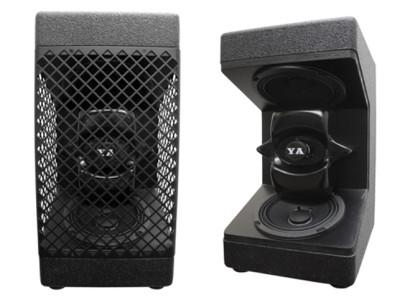 Yorba Acoustics to Launch Unique Guitar Speaker Model G1 at NAMM 2015