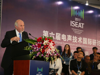 AES President David Scheirman Gives Keynote Speech at International Symposium on ElectroAcoustic Technologies (ISEAT 2017) in Shenzhen, China