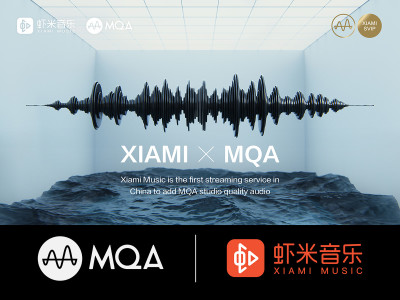 First Music Streaming Service in China to Add MQA Studio Quality Audio