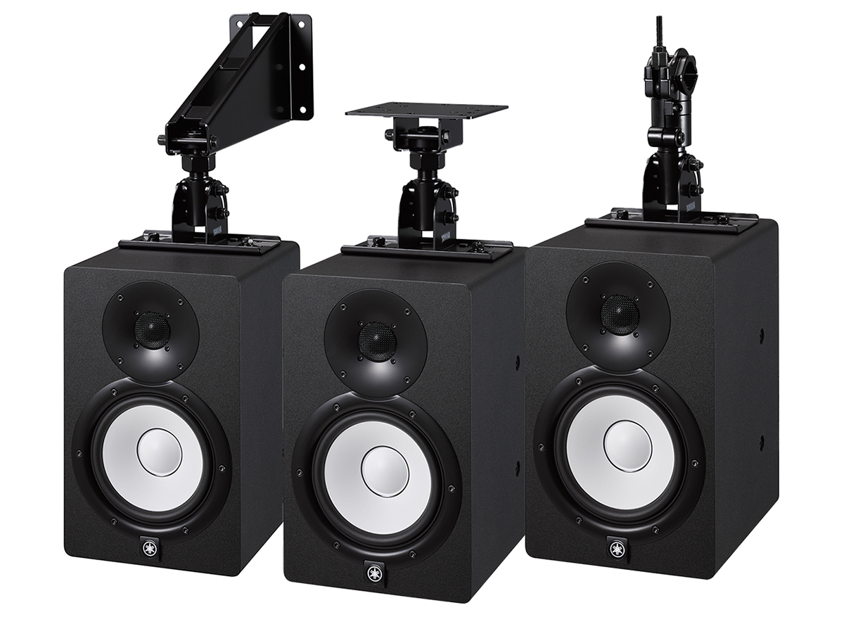 Yamaha Introduces HS-I Powered Studio Monitors with Mounting Points For  Installation Applications | audioXpress