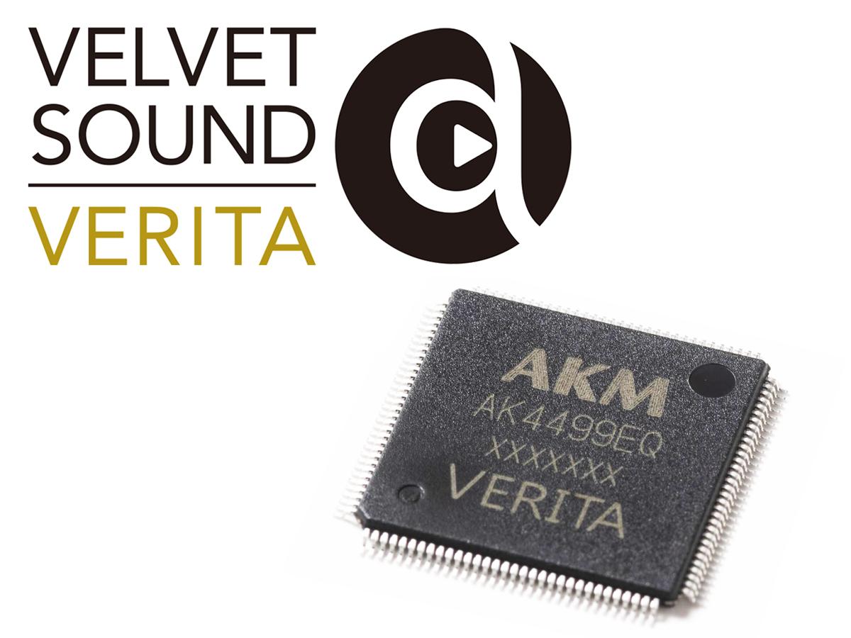 Asahi Kasei Microdevices Introduces Premium Audio Solutions