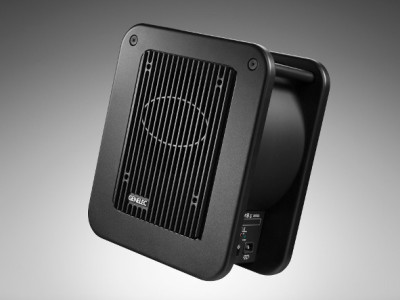 Genelec Now Shipping 7040A Ultra-Compact Subwoofer