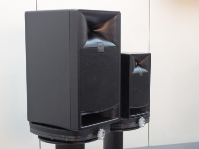 JBL Professional 7 Series Next Generation Monitoring System Is Shipping