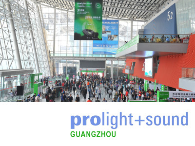 Prolight+Sound Guangzhou 2017 Celebrates 15th Anniversary and Returns with Expanded Scale