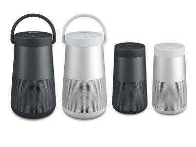 Bose Soundlink Revolve New Reference Design for Portable Bluetooth Speakers