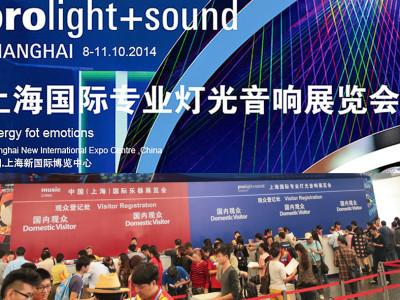 Prolight+Sound Shangai 2014 - The Next Great Industry Event - October 8-11