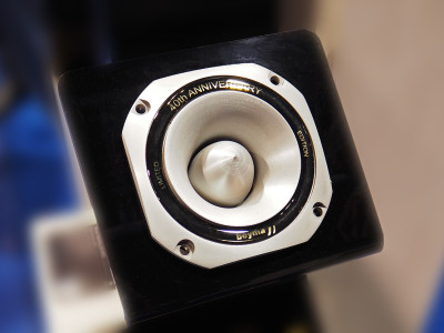 Beyma CP22 Compression Tweeter 40th Anniversary Limited Edition