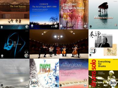 Japanese Label UNAMAS Chooses MQA Format to Showcase Hi-Res Recordings