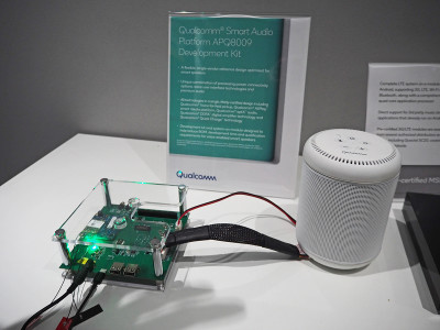 Qualcomm Introduces Smart Audio Platform and Speaker Development Kits for Multiple Voice Ecosystems