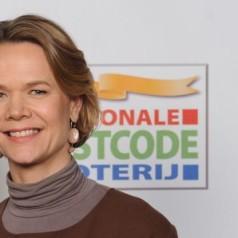 Sigrid van Aken machtigste vrouw in Nederlandse filantropie
