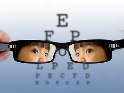 Paspoort Asian Eye Care