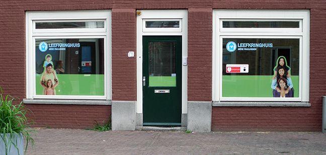 Het Leefkringhuis heeft besloten de mogelijkheden voor het sluiten van een SIB met de Gemeente Amsterdam, woningcorporaties en vermogensfondsen nader te onderzoeken.