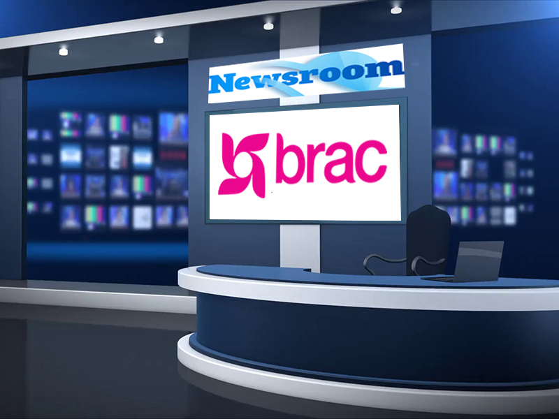 Welkom in de Newsroom van... BRAC International
