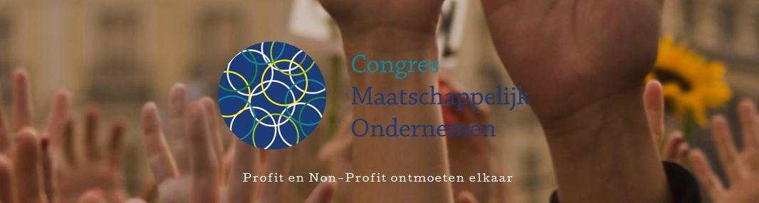 Congres Maatschappelijk Ondernemen: profit en non-profit ontmoeten elkaar