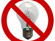 Verbod op halogeenlampen vanaf 1 september 2018
