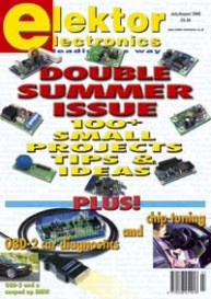Magazine 7/2005