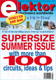 Magazine 7/2008
