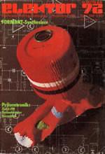 Elektor 1976/12 (DE)