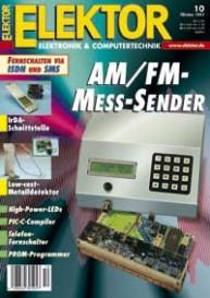 Heft 10/2003