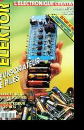 Magazine 12/1996