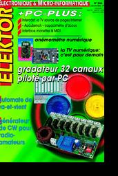 Magazine 12/1998