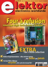 Magazine 12/2007