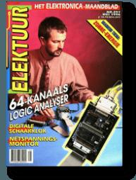 Tijdschrift 5/1996