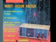 Watt-hour meter - 1: