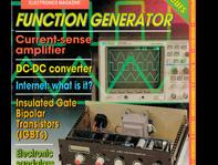 VGA distribution amplifier
