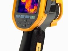 Multifocus infrared camera delivers sharp images