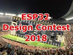 Participate in the ESP32 Design Contest 2018!