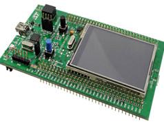 ARM CMSIS Entwickler-Wettbewerb