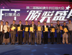 Mouser Electronics has been honored with the Best Distributor Award and the Best e-Commerce Pioneer Distributor Award for China. Pictured second from left, Mouser Electronics' Director Daphne Tien accepts the awards.