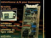 wattmètre stéréo analogique