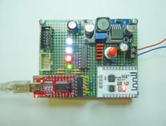 WLAN compact et autonome