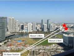 Transmission de données 5G. Illustration: Huawei