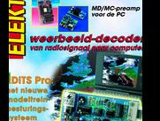 EDiTS Pro, deel 1