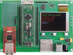 R32C als webserver