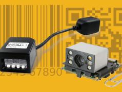 Nieuw bij Elincom: Newland barcode scanners
