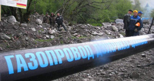 Gas Price Negotiations and Dispute Between BOTAS and Gazprom: A Legal Insight