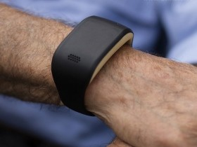 The Zembro Smart Bracelet