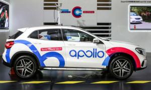 Image source: Apollo Auto