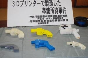 Verhaftung wegen Pistolen aus 3D-Drucker in Japan